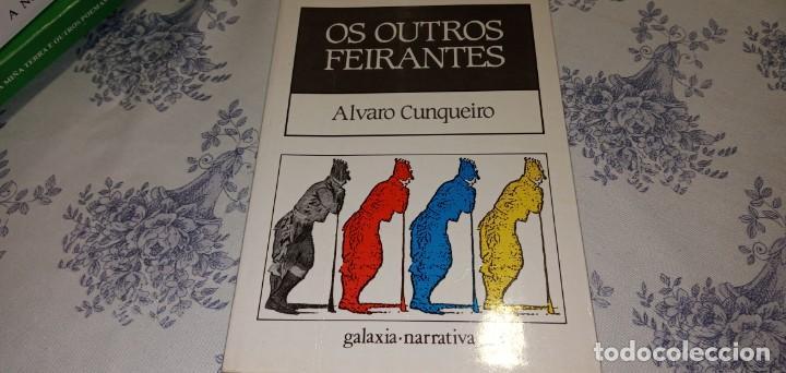 OS OUTROS FEIRANTES ÁLVARO CUNQUEIRO EDITORIAL GALAXIA (Libros de Segunda Mano (posteriores a 1936) - Literatura - Narrativa - Otros)