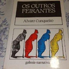 Libros de segunda mano: OS OUTROS FEIRANTES ÁLVARO CUNQUEIRO EDITORIAL GALAXIA. Lote 217166282
