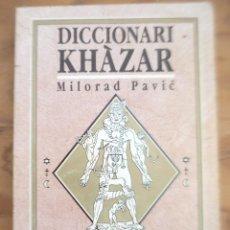 Libros de segunda mano: DICCIONARI KHÀZAR - MILORAD PAVIC - VERSIÓ FEMENINA (EN CATALÀ). Lote 217936780