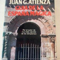 Libros de segunda mano: GUÍA DE LA ESPAÑA MÁGICA, LIBRO. Lote 220384057