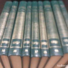 Libros de segunda mano: LITERATURA....9 OBRAS DE DIFERENTES AUTORES...ORBYS....... Lote 220561383
