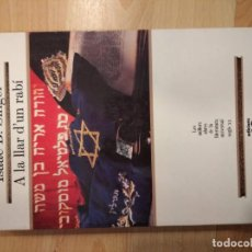 Libros de segunda mano: 'A LA LLAR D'UN RABÍ'. ISAAC B. SINGER. Lote 221579792
