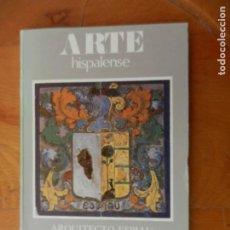 Libros de segunda mano: ARTE HISPALENSE - Nº 40 - ARQUITECTO ESPIAU (1879-1938) - ALBERTO VILLAR MOVELLÁN - SEVILLA 1985.. Lote 221709591