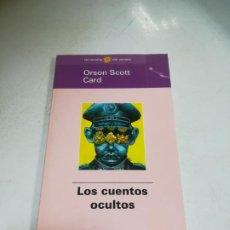 Libros de segunda mano: LAS NOVELAS DEL VERANO. ORSON SCOTT CARD. LOS CUENTOS OCULTOS. EL MUNDO. Lote 221741990