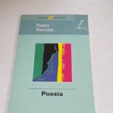 Libros de segunda mano: LAS POESÍAS DEL VERANO. PABLO NERUDA. POESÍA. EL MUNDO. Lote 221742166