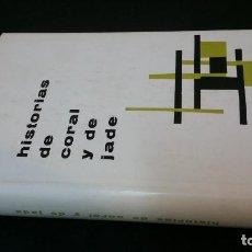 Libros de segunda mano: 1966 - TOMÁS BORRÁS - HISTORIAS DE CORAL Y DE JADE - 1ª ED., DEDICADO. Lote 222054982