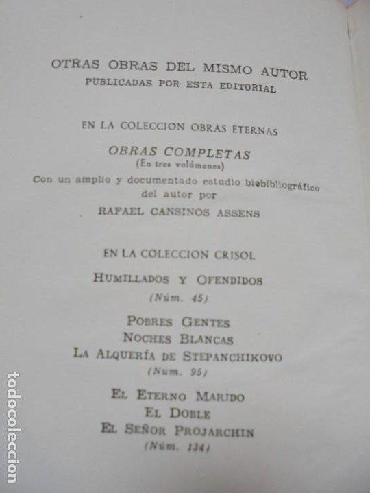 Libros de segunda mano: DOSTOYEVSKI. LOS HERMANOS KARAMOSOVI. EDITORIAL AGUILAR. 1953. VER FOTOGARFIAS ADJUNTAS - Foto 8 - 222353751