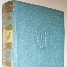 Libros de segunda mano: ROGER MARTIN DU GARD - OBRAS COMPLETAS TOMO II. Lote 222696735