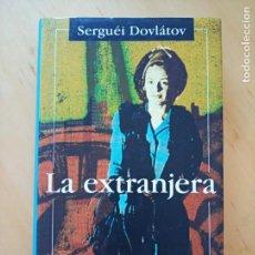 Libros de segunda mano: SERGUEI DOVLATOV LA EXTRANJERA. Lote 222719788