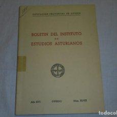 Libros de segunda mano: BOLETIN DEL INSTITUTO DE ESTUDIOS ASTURIANOS.Nº XLVII-AÑO XVI.LOS LIBROS RAROS DE ASTURIAS. Lote 222809707
