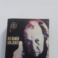 Libros de segunda mano: ARCHIPIÉLAGO GULAG (ALEXANDR SOLJENITSIN )EL ARCA DE PAPEL. Lote 222854836