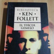 Libros de segunda mano: EL TERCER GEMELO (KEN FOLLETT). Lote 229412340