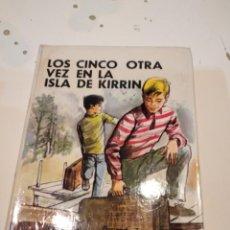 Livres d'occasion: M-1 LIBRO LOS CINCOS OTRA VEZ EN LA ISLA DE KIRRIN. Lote 232511311