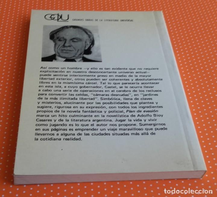 Libros de segunda mano: PLAN DE EVASIÓN. BIOY CASARES. KAPELUSZ. 1974. BUENOS AIRES. ED. ALBERTO MANGUEL. - Foto 3 - 234916580