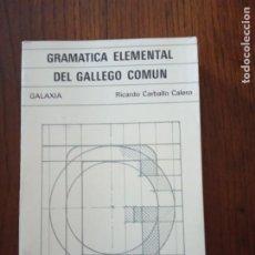 Libros de segunda mano: GRAMÁTICA ELEMENTAL DEL GALLEGO COMÚN.- RICARDO CARBALLO CALERO.. Lote 235586585