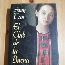 Libros de segunda mano: EL CLUB DE LA BUENA ESTRELLA (AMY TAN). Lote 235854720