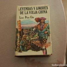 """Libros de segunda mano: LIBRO """"LEYENDAS Y AMORES DE LA VIEJA CHINA"""".. Lote 236063070"""