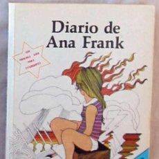 Libros de segunda mano: DIARIO DE ANA FRANK - EDITORES MEXICANOS UNIDOS 1981 - VER DESCRIPCIÓN. Lote 236251225