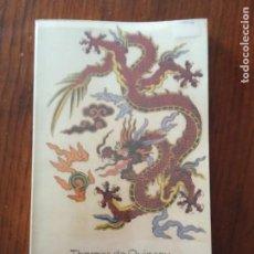 Libros de segunda mano: CONFESIONES DE UN INGLÉS COMEDOR DE OPIO.- THOMAS DE QUINCEY.. Lote 236377215