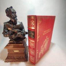 Libros de segunda mano: DON QUIJOTE DE LA MANCHA. ED. FCO. RODRÍGUEZ MARÍN. TOMO SEGUNDO. EDITORS. BARCELONA. 1991.. Lote 236967715