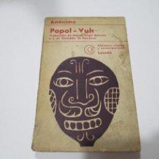 Libros de segunda mano: ANÓNIMO POPOL-VUH W5267. Lote 237264510