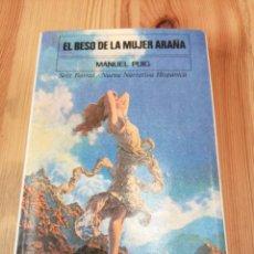 Libros de segunda mano: EL BESO DE LA MUJER ARAÑA, MANUEL PUIG, SEIX BARRAL PRIMERA EDICION 1976, LIBRO. Lote 238618665