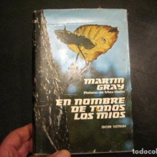 Libros de segunda mano: EN NOMBRE DE TODOS LOS MÍOS. RELATO DE MAX GALLO. 1ª ED TREBLINKA SUPERVIVIENTE. Lote 239723975