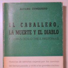 Libros de segunda mano: CUNQUEIRO, ÁLVARO - EL CABALLERO, LA MUERTE Y EL DIABLO Y OTRAS DOS O TRES HISTORIAS - MADRID 1956 -. Lote 241690935
