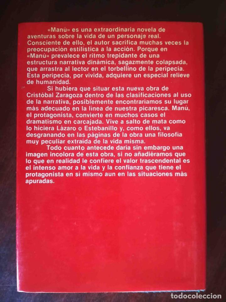 Libros de segunda mano: Manú (Cristóbal Zaragoza) Planeta 1983 - Foto 2 - 244782215