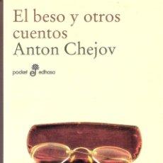 Libros de segunda mano: EL BESO Y OTROS CUENTOS - ANTON CHEJOV. Lote 245291710