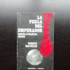 Libros de segunda mano: LA PERLA DEL EMPERADOR. Lote 245301100