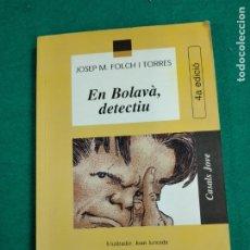 Libros de segunda mano: JOSEP M. FOLCH I TORRES. EN BOLAVA DETECTIU.. IL. JUNCEDA. ED. CASALS 2000.. Lote 245387370