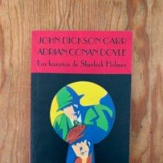Libros de segunda mano: LAS HAZAÑAS DE SHERLOCK HOLMES - JOHN DICKSON CARR & ADRIAN CONAN DOYLE. Lote 245557860
