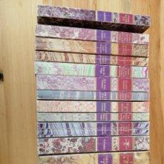 Libros de segunda mano: COLECCIÓN DE 14 LIBROS, S.A.P.E 1986, CLUB INTERNACIONAL DEL LIBRO. Lote 246458805