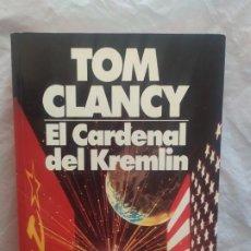 Libros de segunda mano: TOM CLANCY (EL CARDENAL DEL KREMLIN). Lote 247969095