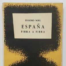 Libros de segunda mano: ESPAÑA FIBRA A FIBRA. EUGENIO NOEL. TAURUS, 1960. RECOPILACIÓN JOSÉ G. MERCADAL. Lote 251365330