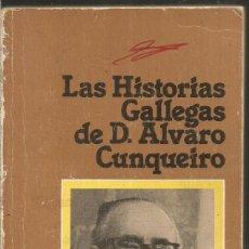 Libri di seconda mano: LAS HISTORIAS GALLEGAS DE DON ALVARO CUNQUEIRO.. Lote 251881085