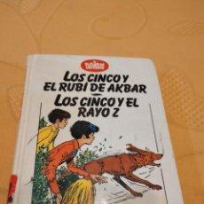Libros de segunda mano: M-29 LIBRO LOS CINCO Y EL RUBI DE AKBAR LOS CINCO Y EL RAYO Z EL CLUB DE LO CINCO. Lote 252230745