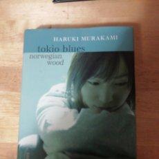 Libros de segunda mano: HARUKI MURAKAMI - TOKIO BLUES - NORWEGIAN WOOD - TR. LOURDES PORTA - CÍRCULO DE LECTORES 2005. Lote 253897470