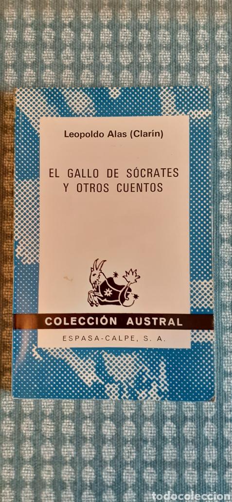 EL GALLO SE SOCRATES Y OTROS CUENTOS,1° EDICIÓN, 1973 (Libros de Segunda Mano (posteriores a 1936) - Literatura - Narrativa - Otros)