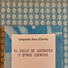 Libros de segunda mano: EL GALLO SE SOCRATES Y OTROS CUENTOS,1° EDICIÓN, 1973. Lote 254589680