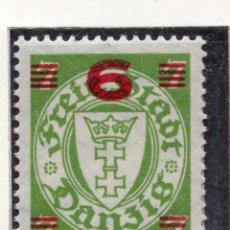 Libros de segunda mano: DANZIG, CIUDAD LIBRE , 1934, MICHEL 240, MNH. Lote 254807725