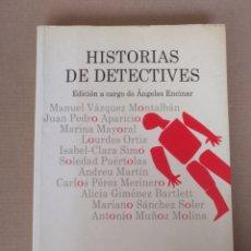 Libros de segunda mano: HISTORIAS DE DETECTIVES. EDICIÓN ÁNGELES ENCINAR. PALABRA EN EL TIEMPO, 253. EDITORIAL LUMEN. LIBRO. Lote 254863815