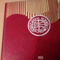 Libros de segunda mano: UNA CASA CON GOTERAS DE SANTIAGO LOREN.. Lote 257324410
