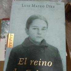 Libros de segunda mano: EL REINO DE CELAMA, LUIS MATEO DIEZ, ARETE PLAZA JANES. Lote 261131350