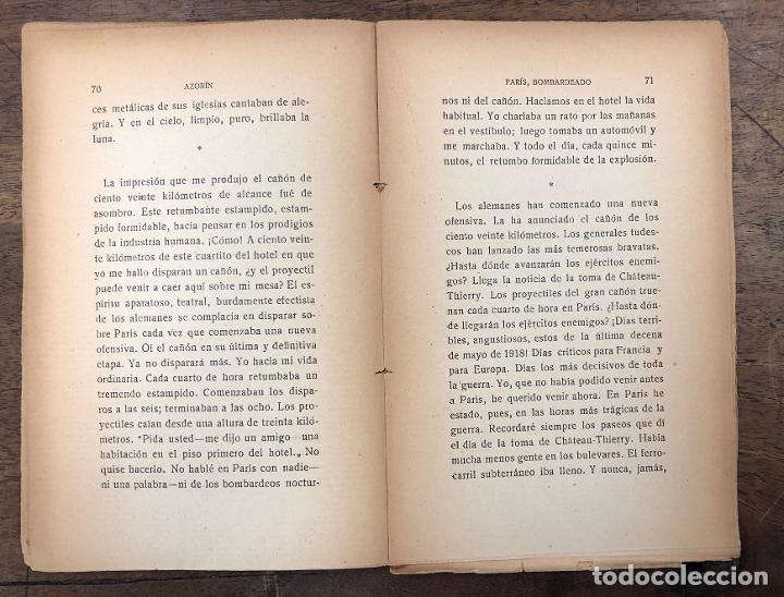 Libros de segunda mano: PARIS BOMBARDEADO. AZORIN. RENACIMIENTO, 1919. 1ª EDICION - Foto 3 - 261212440