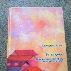 Libros de segunda mano: EL DESVAN - MEMORIAS DEL HIJO DE UN TERRATENIENTE CHINO -- GUANLONG CAO -- TURPIAL 2001 --. Lote 262594775