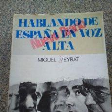Libros de segunda mano: HABLANDO DE ESPAÑA EN VOZ ALTA -- MIGUEL VEYRAT -- 1971 --. Lote 263044710