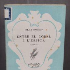 Libros de segunda mano: ENTRE EL CORAL I L'ESPIGA - BLAI BONET- EDITORIAL MOLL 1952. Lote 263588635