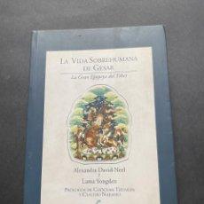 Libros de segunda mano: LA VIDA SOBREHUMANA DE GESAR. LA GRAN EPOPEYA DEL TIBET. DAVID-NEEL, ALEXANDRA/LAMA YONGDEN. Lote 263810530